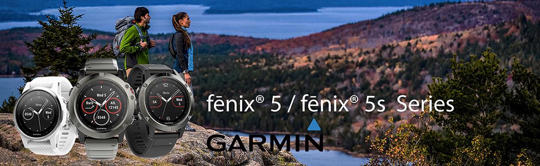 banner-fenix-5.jpg